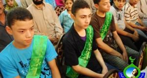 فتح مسابقة حفظ القرآن الكريم